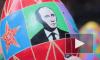 Пасхальные яйца с изображениями Путина, Пушкина и Цоя пойдут с молотка в Петербурге