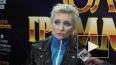 Диана Арбенина: русский рок потух
