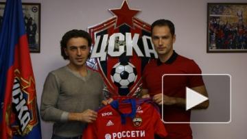 Официально: Широков стал игроком ЦСКА