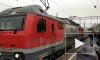 Видео: из Петербурга отправился первый поездв Севастополь