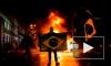 В Бразилии сожгли кубок мира