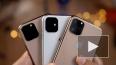 Apple увеличит производство iPhone 11 из-за высокого ...