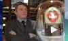 По факту гибели депутата от «Единой России» в Ленобласти возбуждено уголовное дело