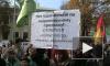 Сохраним город вместе! Больше тысячи человек встали у ТЮЗа на защиту Петербурга