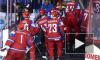 Чемпионат мира по хоккею: Россия проиграла Финляндии 2:3