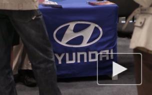 На заводе Hyundai появилось 540 вакантных мест