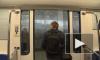 На всех станциях оранжевой ветки метро Петербурга установили оборудование для Wi-Fi