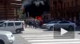 Видео: днем 8 мая в центре Петербурга сгорел грузовик