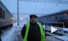 В Ижевске сотрудник РЖД матом и угрозами запрещал видеосъемку