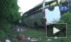Трагедия с паломниками на трассе Киев – Чернигов: возбуждено уголовное дело