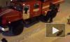 Видео: страшный пожар на складе в Подмосковье тушат сто человек