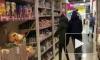 Во Владикавказе молодежь развлекается пугая продавцов и посетителей в магазинах