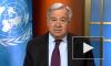 """Генсек ООН считает, что борьба с COVID-19 потребует плана """"военного времени"""""""