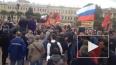 Митинг против моста Кадырова собрал сотни горожан