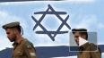 Израиль готовится атаковать ядерные объекты Ирана