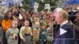 """Путин встретился с первыми посетителями парка """"Остров ..."""