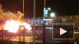 На Таллинском шоссе у поста ГАИ ярким пламенем полыхает ...