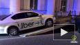 """На Невском задержали таксиста, работающего """"под кайфом"""""""