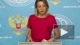Захарова рассказала всю правду о садистском давлении ...