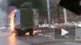 """Видео: в Москве на Косыгина сгорела грузовая """"ГАЗель"""""""