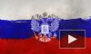 День Государственного флага России: когда празднуется, дата, короткие поздравления в стихах для смс