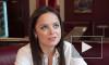 Бутики не в моде: Медведева из Comedy предпочитает одежду басков