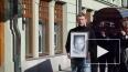 Прощание с Андреем Паниным: аплодирующие поклонники ...