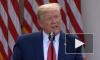 Трамп заявил, что ситуация с коронавирусом в США улучшается