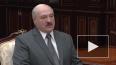 """Белоруссия ответила """"Газпрому"""" на требование вернуть ..."""