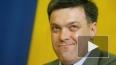 """Новости Украины: партию """"Свобода"""" слили сразу после ..."""