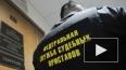 В трех петербургских автосалонах 52 автомобиля арестовали ...