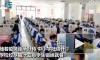 Новые правила школьного питания в Китае показали на видео