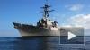 МИД РФ: Заход кораблей США в Чёрное море приведёт ...