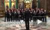 Епархия Петербурга осудила концертный хор за песню о бомбежке Америки