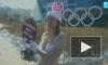 Видео: в Пхенчхане активистка в эротическом костюме зайчика выступила против использования меха