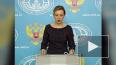 Россия отреагировала на заявление об очевидце запуска ...