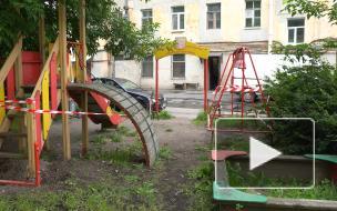 Жители МО Невская застава борются с местными властями за детскую площадку во дворе