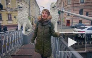 История канала Грибоедова: по следам Родиона Раскольникова