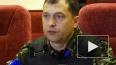 Последние новости Украины: глава ЛНР Болотов отправил ...