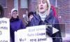 В Петербурге обманутые дольщики с улицы, где жил Медведев, грозят голодовкой