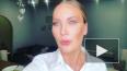 Видео: Елена Летучая подтвердила информацию о своем ...