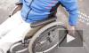 В России будет упрощен порядок правил оформления инвалидности