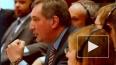 """Вице-премьер Рогозин призвал """"бывшую б..."""" Мадонну ..."""