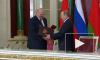 Россия и Белоруссия хотят утвердить программу интеграции к 8 декабря