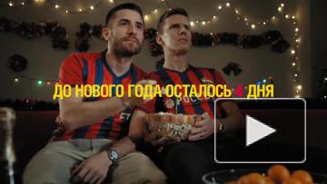 Тошич и Вернблум отметят Новый год по-русски