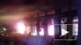 Жуткое видео из Бурятии: сильный пожар охватил завод