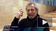 В Петербурге открывается Академия танца Бориса Эйфмана