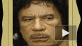 Шокирующее видео издевательств над телом Каддафи стало п...