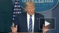 США выразили готовность ввести существенные пошлины ...