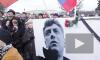 Президент Украины наградил Бориса Немцова посмертно орденом Свободы